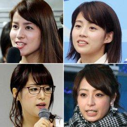 (左上から時計回りに)永島優美、田中萌、宇垣美里、鷲見玲奈の4女子アナ