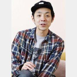 ラジオ本「宮藤官九郎 最強説 オールナイトニッポン始めました」を刊行