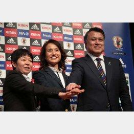左から今井女子委員長、高倉なでしこ監督、田嶋JFA会長