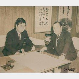 小沢氏(左)がまだ1回生議員のころ/(提供写真)