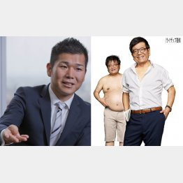 瀬戸健社長(左)と森永さんのダイエット効果(C)日刊ゲンダイ