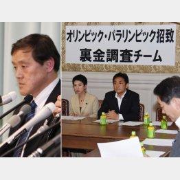 平真JOC事務局顧問(左)と裏金調査チーム