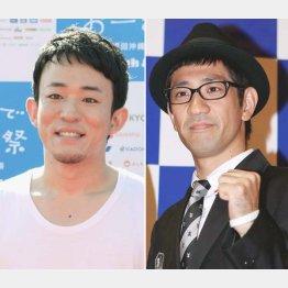 友人関係だったファンキー加藤(左)とアンタッチャブル柴田