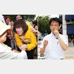 必死の選挙の伊藤孝江と片山大介