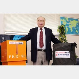日本ポリグルの小田兼利会長
