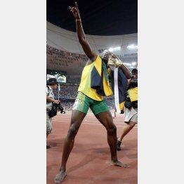 08年北京五輪の4×100Mリレー優勝の後に「ライティング・ボルト」ポーズをするボルト
