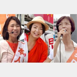 左から、リクルート社員の伊藤、デザイナーだった須山、ドッグカウンセラー奥田の3候補
