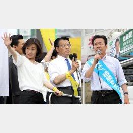 岡田代表と街頭に立つ林(左)と売りは「経済」の小鑓