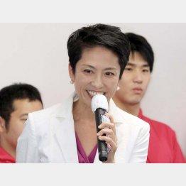 蓮舫氏は「私は国政で」と意思表示