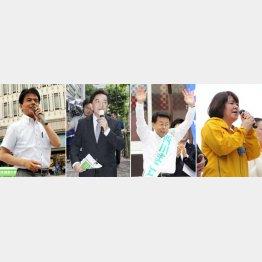 この4候補の勝敗がカギ(左からおおさか維新・片山、田中、公明・西田、伊藤の各氏)