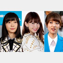 左から指原莉乃、小嶋陽菜、高橋みなみ