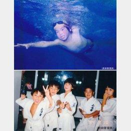 写真上・水泳が得意だった、写真下・小1の時は空手もやった(中央が健太)