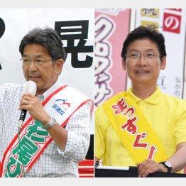 野党共闘の杉尾秀哉(左)と必死の若林健太