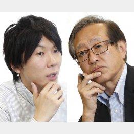 古市憲寿氏(左)と二木啓孝氏