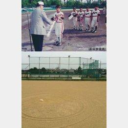 表彰される岸和田イーグレッツ時代の前田(上)、前田が始球式を行ったサブグラウンド