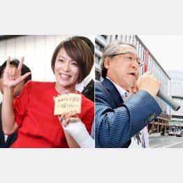 今井絵理子氏(左)は当選、小林節氏は落選した
