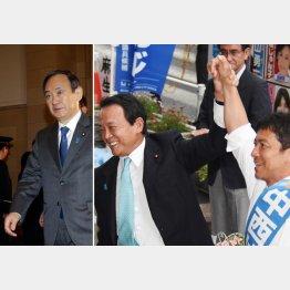 麻生氏は中西健治氏を全力支援していた(左は菅官房長官)