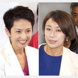 蓮舫代表代行(左)と山尾政調会長