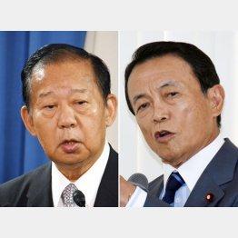 補選では対立する二階幹事長(左)と麻生財務相