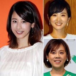 全員フジテレビ出身(左から時計回りに)加藤綾子、高島彩、高橋真麻