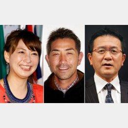 (左から)小椋久美子、G・G・佐藤、瀬古利彦
