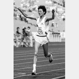 86年アジア大会(ソウル)男子マラソンで優勝した中山