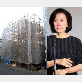 建設中の豪邸と高畑淳子