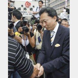 鳩山元首相も築地で「反対」演説(09年の都議選)