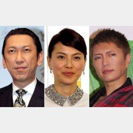 左から布袋寅泰、江角マキコ、GACKT