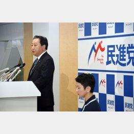 両院議員総会であいさつをする野田幹事長(右は蓮舫代表)