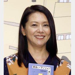 小泉今日子は現在50歳