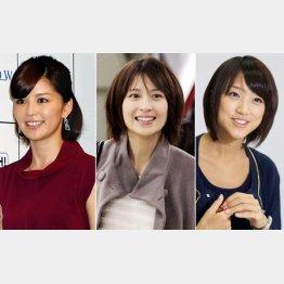 元ミス慶応の面々(左から)中野美奈子、青木裕子、竹内由恵アナ