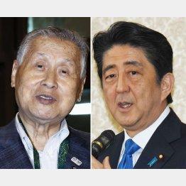 森喜朗組織委会長と安倍首相