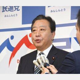 野田幹事長の本心は根深いものがある