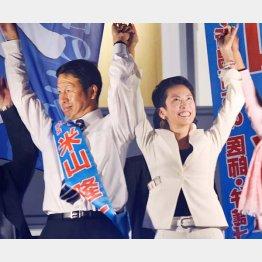 自主投票の蓮舫民進党も新潟入り(C)日刊ゲンダイ