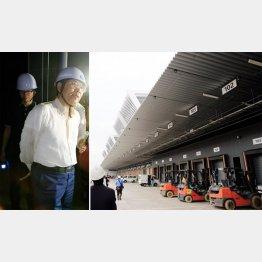 平田座長も視察した地下空間から指針値の7倍の「水銀」が(C)日刊ゲンダイ