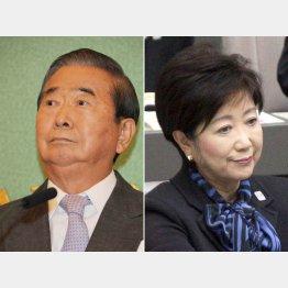 慎太郎氏(左)は小池知事にケンカを売った/(C)日刊ゲンダイ