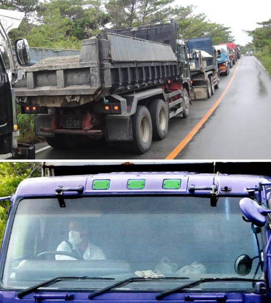背面と側面に番号表示がない(上)車検のステッカーがない(下)(C)日刊ゲンダイ
