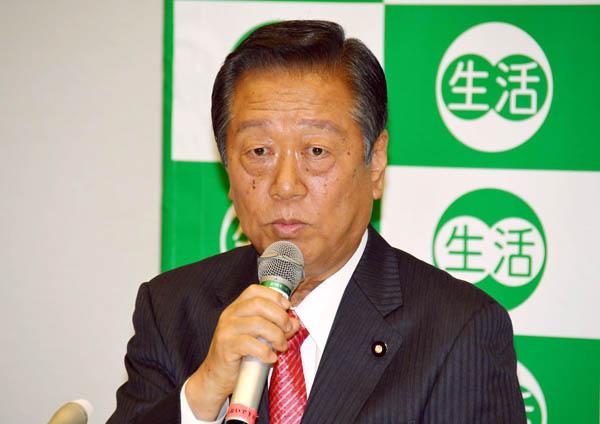 """自由党復活で久々の""""小沢節""""(C)日刊ゲンダイ"""