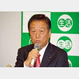 """自由党復活で久々の""""小沢節"""""""