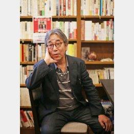平川克美氏