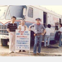 バスが古い!(京都時代)