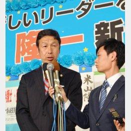 新潟県知事選に勝利した米山隆一氏