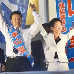 有権者が鉄槌 野党共闘の重要性を改めて示した新潟県知事選