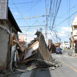 今年4月には熊本地震が起きたばかり
