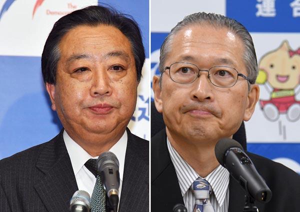責任は重い(左から民進党の野田幹事長、連合の神津会長)/(C)日刊ゲンダイ