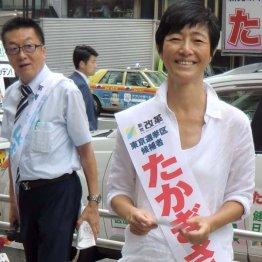 参院選で高樹沙耶容疑者を支援した平山誠・元参議院議員