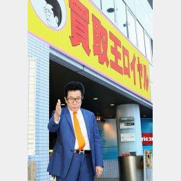 森田勉さん