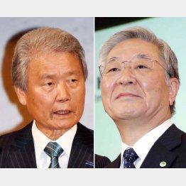 榊原経団連会長(左)と日立の中西会長