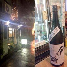 """門前仲町 有名店近くの路地裏に佇む""""日本酒専門""""居酒屋"""